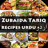 Zubaida Tariq Recipes in Urdu