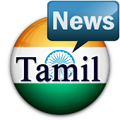 Tamil Newspapers