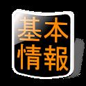 基本情報試験直前対策 logo