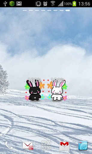 兔電池Heso