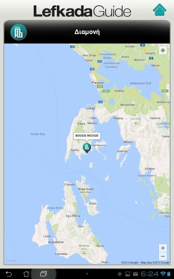 Λευκάδα Ταξιδιωτικός Οδηγός - στιγμιότυπο οθόνης
