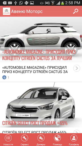 Авеню Моторс