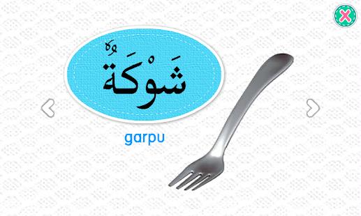Bahasa Arab- screenshot thumbnail