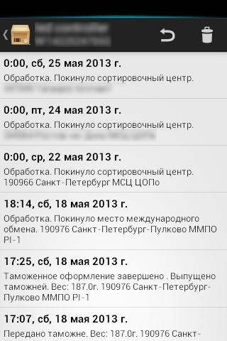 【免費商業App】RPTracker-APP點子
