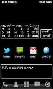 8bit StatusBar - screenshot thumbnail
