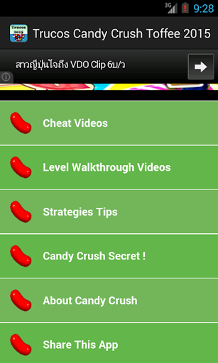 Trucos Candy Crush Toffe