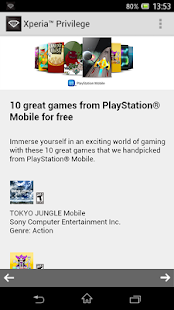 Xperia™ Privilege - screenshot thumbnail