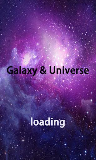 銀河宇宙壁紙