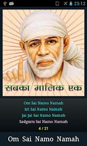 Sai Baba Mantra screenshot 2