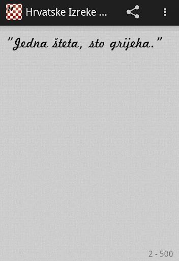 Hrvatske Izreke Pro