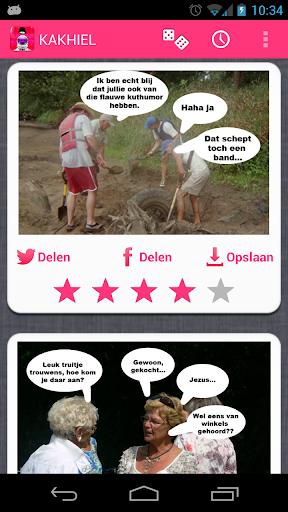 【免費娛樂App】KAKHIEL-APP點子