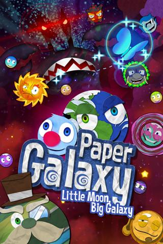Paper Galaxy- screenshot