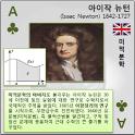 미영국인 수학자 icon