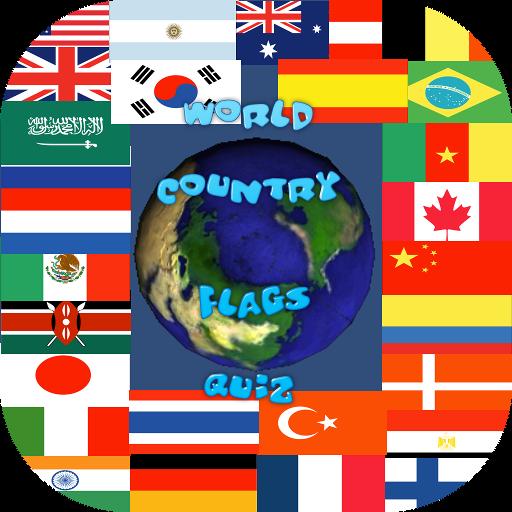 自由世界國家的國旗競猜 LOGO-APP點子
