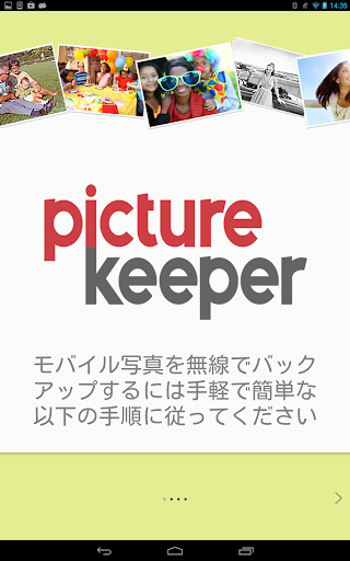 Picture Keeper TRIAL