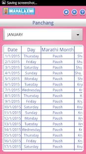 Mahalaxmi Almanac Lite - screenshot thumbnail