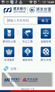 Pandaapp Android Download Center - Facebook
