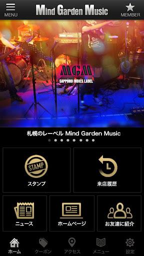 Mind Garden Musicの公式アプリ