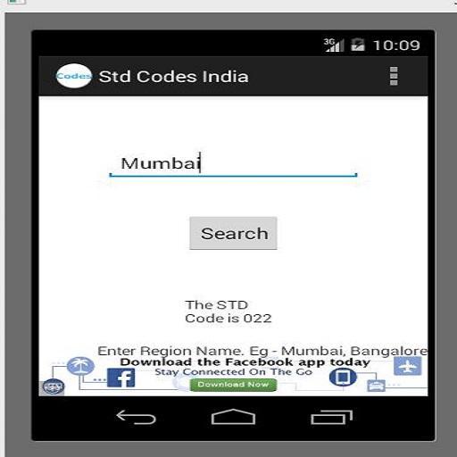 玩旅遊App|STD CODES INDIA免費|APP試玩