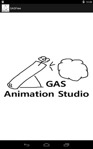 GAS Animation Studio Free GIF
