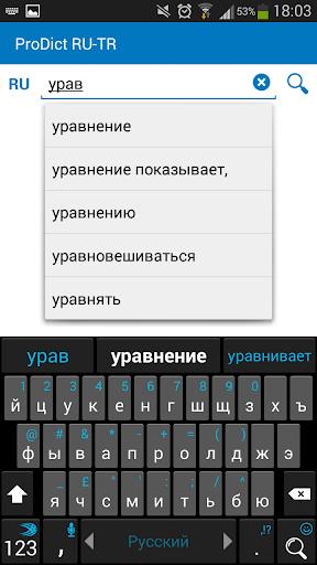 Turkish - Russian dictionary