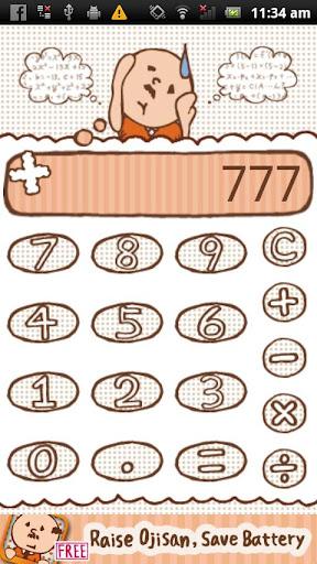 免費下載工具APP|Calculator Ojisan app開箱文|APP開箱王