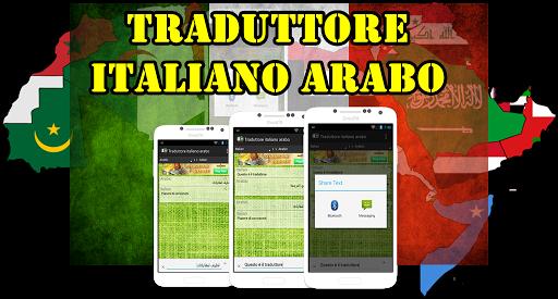Traduttore Italiano Arabo