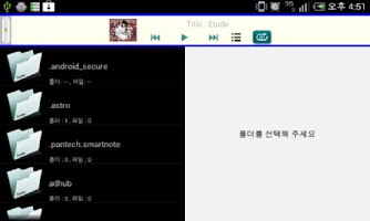 Screenshot of SimpleExplorer(2.0)