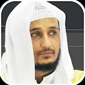 Fares Abbad Quran MP3 icon