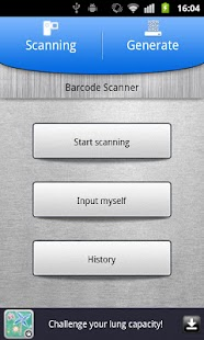 [QR Code] Barcode scanner- screenshot thumbnail