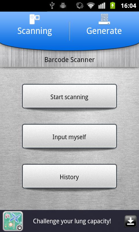 [QR Code] Barcode scanner- screenshot