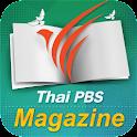 Thai PBS Magazine icon