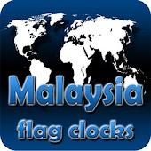 Malaysia flag clocks