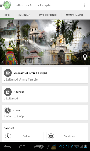 Jillellamudi Amma Temple