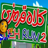 Kolah Ghermezi Teh Run 2