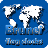 Brunei Darussalam flag clocks