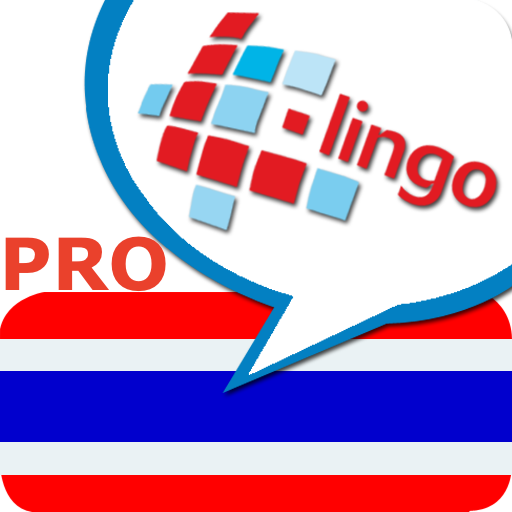L-Lingo 学习泰语 Pro 教育 App LOGO-硬是要APP