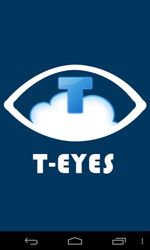 天眼通T-眼睛