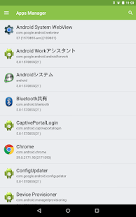 Apps Manager- screenshot thumbnail