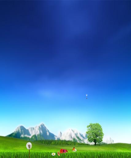 푸른 하늘 무료