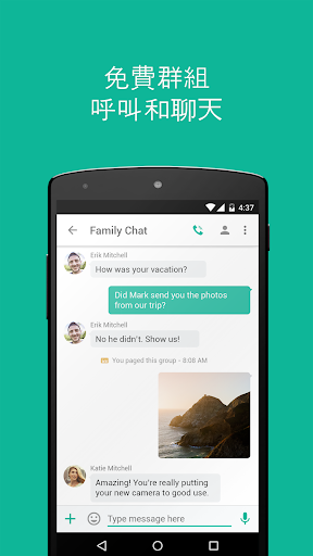 通可瑞Talkray - 免費通話和簡訊聊天
