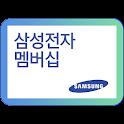 삼성전자 멤버십 icon
