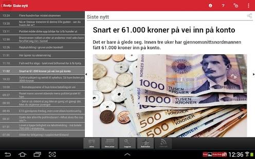 Nordlys - screenshot thumbnail