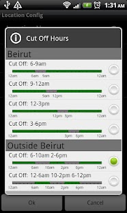 Beirut Electricity Cut Off - screenshot thumbnail