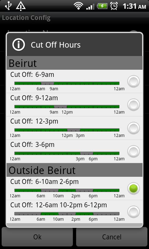 Beirut Electricity Cut Off - screenshot