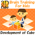 (3D) Development of Cube