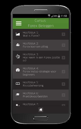 玩財經App|Cursus Forex Beleggen免費|APP試玩