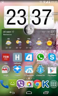 HTC One M8 HD Wallpaper