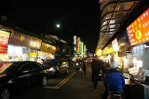 【中山區】遼寧街夜市美食