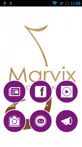 Marvix Studio